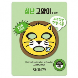 SKIN 79 ANIMAL MASKA DO TWARZY 23ML KOT